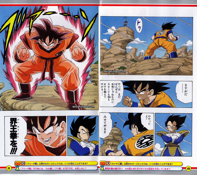 Dragon Ball z manga in color