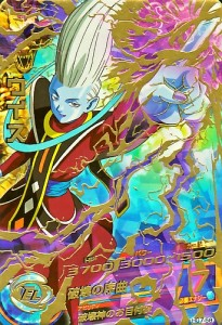 Whis card