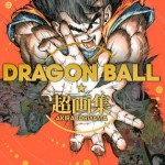 dragon ball ultra book
