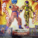 figuarts resurrection of frieza