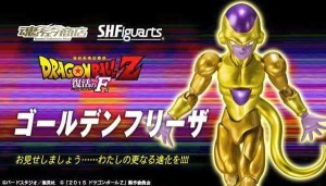 gold frieza figuarts