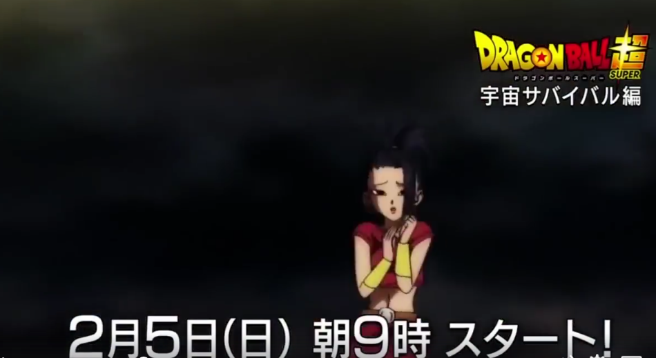 Female Broly Dragon Ball Z News